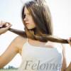 Как правильно использовать витамин В6 для волос