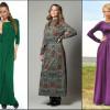 Длинное платье в пол с рукавами — фото 28 моделей для праздника и повседневного выхода