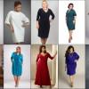 Модные трикотажные платья для полных ( фото 27 красивых моделей)