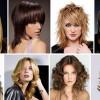 Кому подходит градуированная стрижка на средние волосы (Фото)