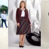 Модные юбки для женщин после 45-50 лет