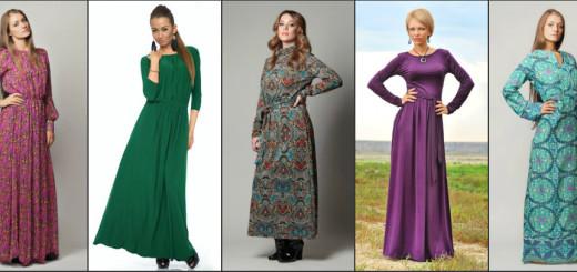 Длинное платье в пол с рукавами фото актуальных и современных образов