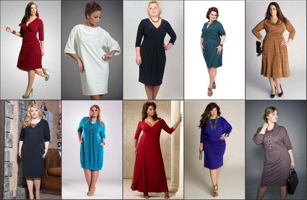 Одежда Из Трикотажа Для Полных Женщин