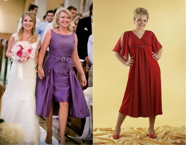 Платья Для Мамы Жениха На Свадьбу Купить