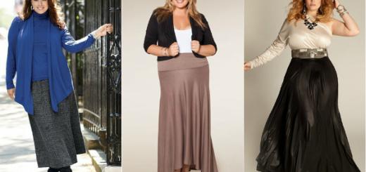 юбка для полных женщин фото