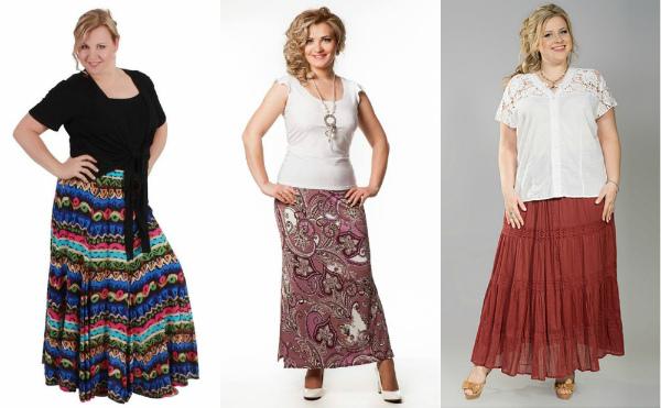 Купить юбки в пол для полных женщин
