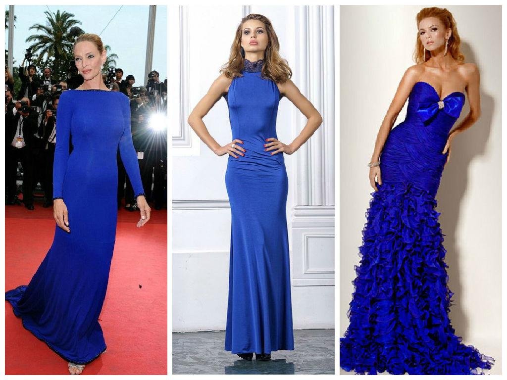 Синие платья в пол 2014