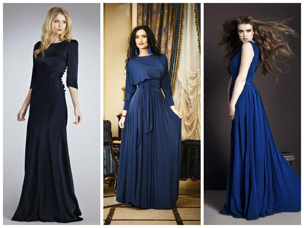 Красивое Вечернее Платье В Пол Купить
