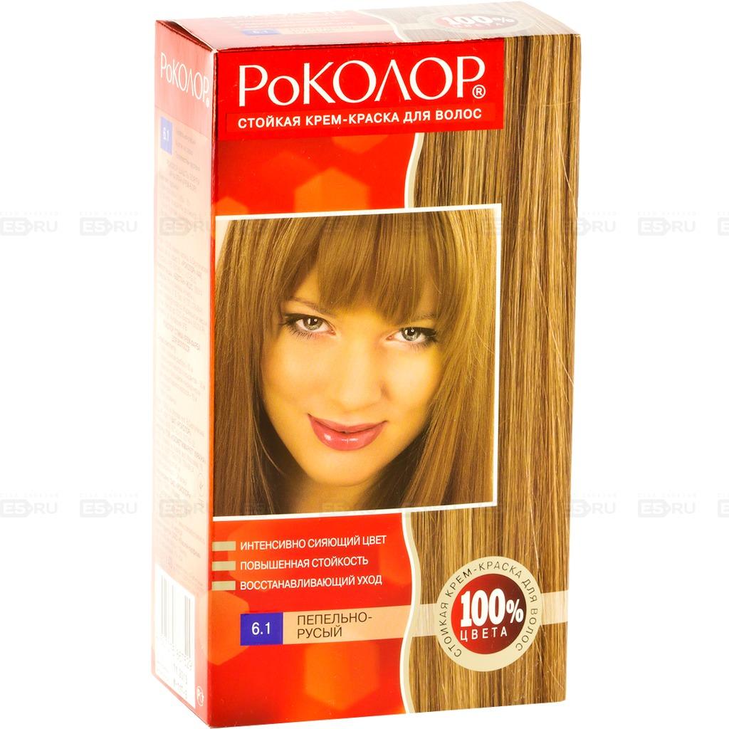 Краска для волос роколор 9.3 отзывы