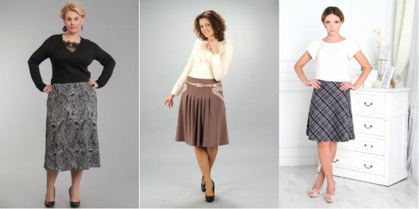 Какой длины юбка в 50 лет