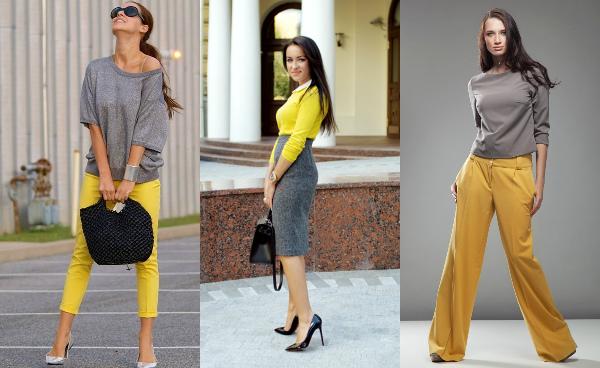 Какие цвета сочетаются с серым в одежде? От холодного до тёплого