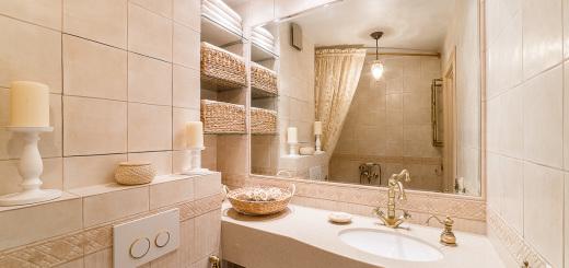 плитка для ванной комнаты фото дизайн в теплых тонах