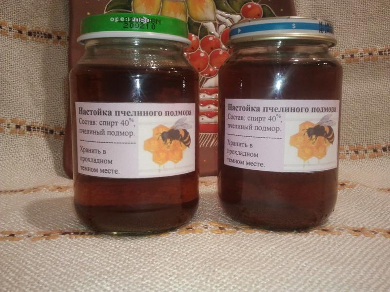 пчелиный подмор настойка на водке как принимать
