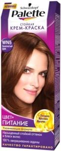 Золотисто ореховые цвета волос