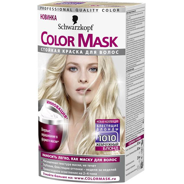 Краска для волос мусс блонд