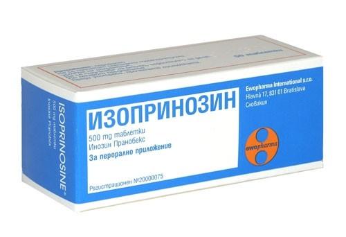 Хронические воспалительные процессы как лечить