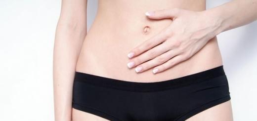 воспаление придатков у женщин симптомы и лечение народными средствами